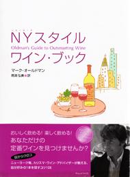 guide-japan
